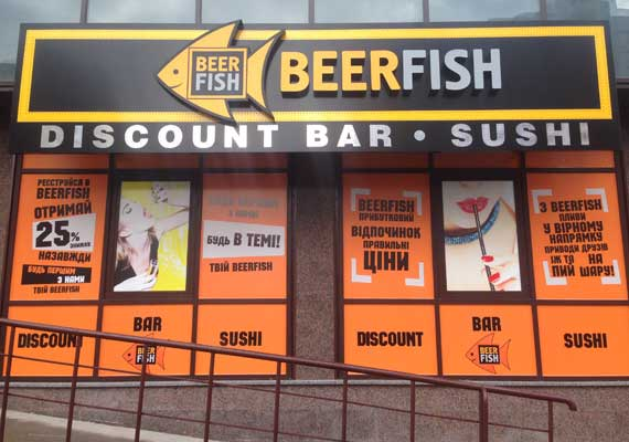 Signboard for BeerFish restaurant