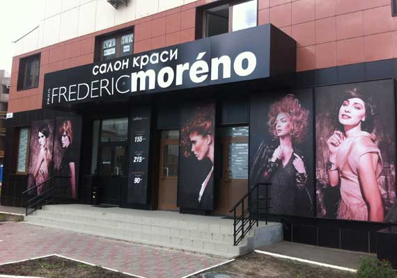 FREDERIC MORENO beauty studio