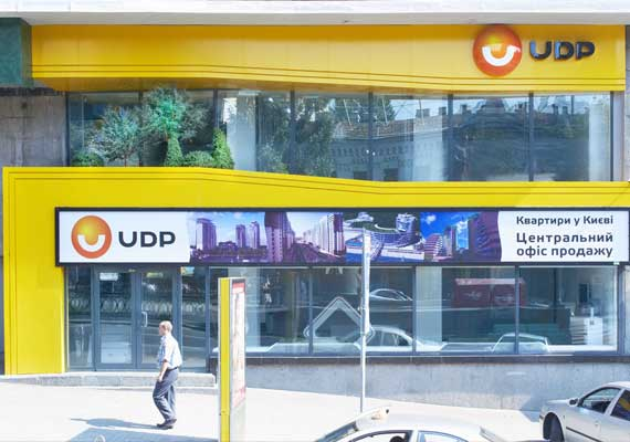 UDP: exterior and interior advertising